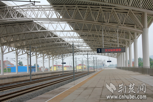 汉川站内设施设备已装修完毕
