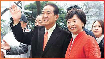 陈万水(右)患大肠癌下午病逝,享寿72岁。图片来自台媒