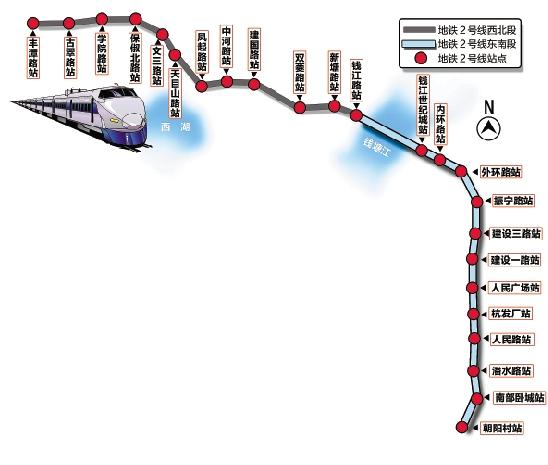 杭州地铁2号线西北段凤起路站等土建施工开始招标图片