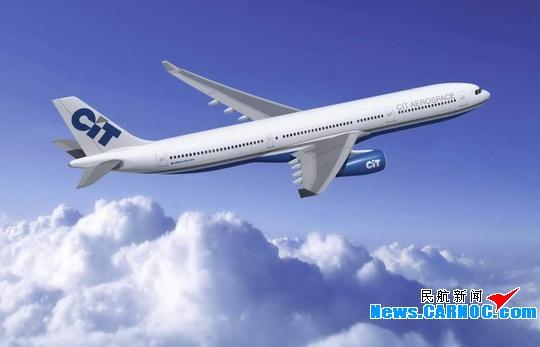 cit租赁公司增购10架空中客车a330系列飞机