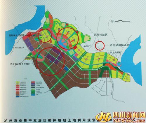 泸州酒业集中发展区发展规划图