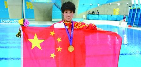 陈若琳斩获中国奥运代表团第200金 Osports图