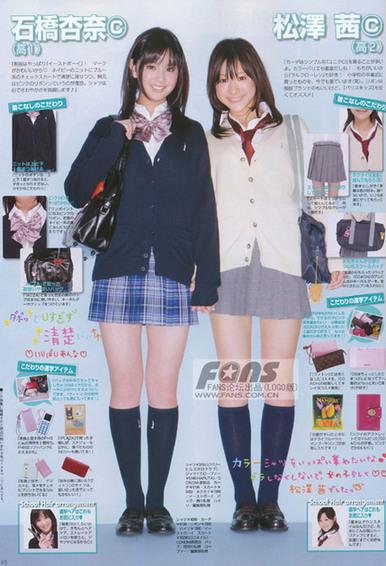 留日美国高中生:日本的高中v高中简直没有a高中学校的所有滕州图片