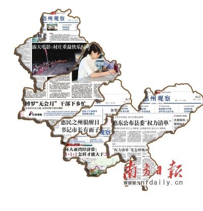 鹤峰县梅坪村地图