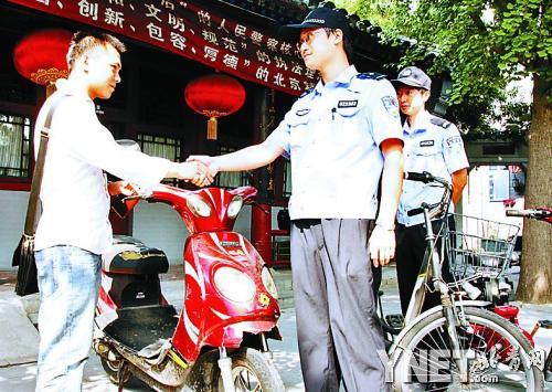 当民警问及电动自行车钥匙时,王某哑口无言,不得不交代了作案事实.