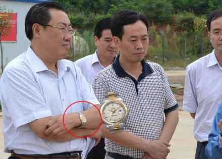 陕西省安监局局长杨达才回应微笑门和名表门