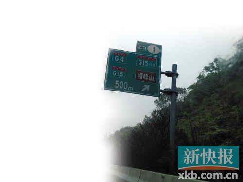 华快高速上的字母标识让人蒙查查
