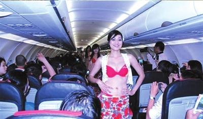 越南空姐飞机上穿比基尼跳艳舞