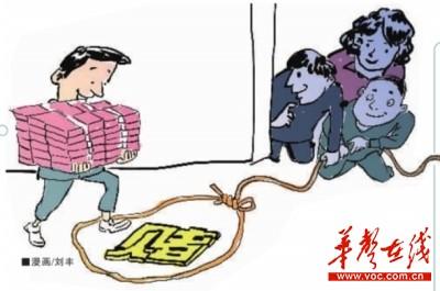 焦点人物之三 醴陵市工商局干部邹熙玲