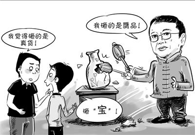 iPhone登录AppStore,Android手机登录cloud.jinghua.cn免费下载联通亿拍,拍摄图片观看视频。