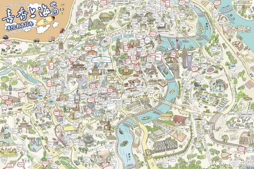 书香上海地图 手绘书店指南