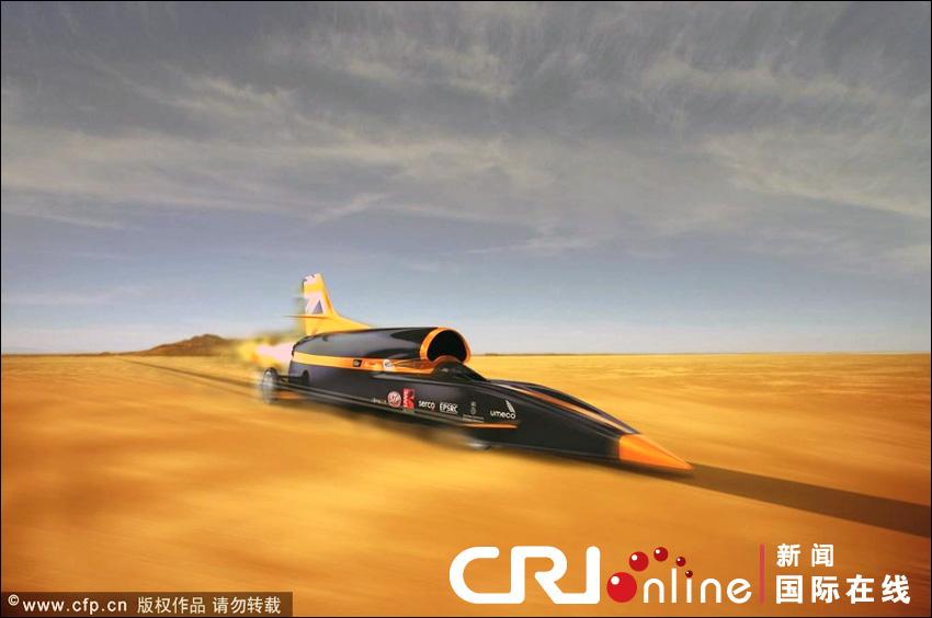 侦探 猎犬超音速汽车的效果图.图片 来源 cfp高清图片