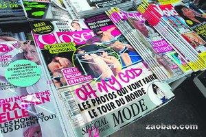 法国《Closer》杂志刊登凯特王妃上半身裸露的照片。