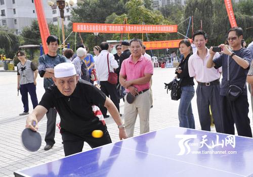 乌鲁木齐市社区乒乓球嘉年华活动启动
