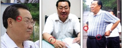 """陕西安监局局长杨达才的""""手镯""""和眼镜乃至皮带被网友用图一一呈现,再次成为舆论焦点。网络图片"""