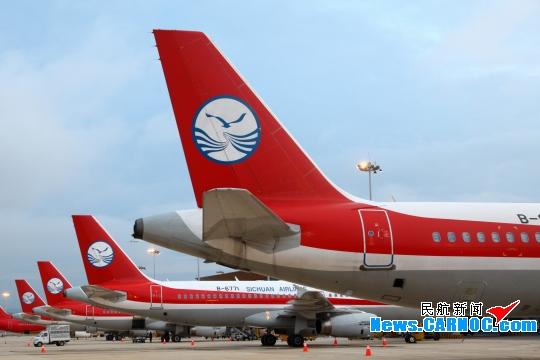 川航云南分公司飞机增至6架