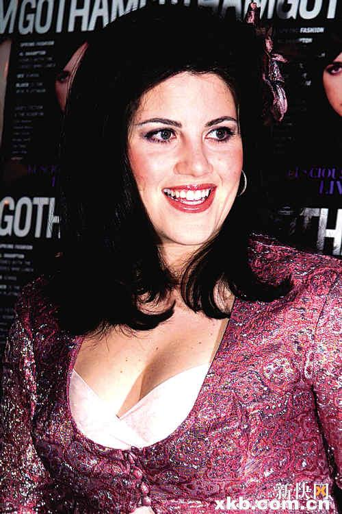 I Feel Outrage Monica Lewinsky Condemns Publication Of