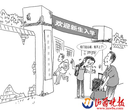 漫画:牛力捆脚漫画图片