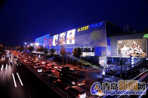李沧万达广场开业 李村商圈再添超大购物中心