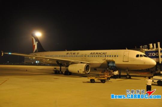 """简称""""澳航"""")的空中客车a320飞机降落在长沙黄花国际"""