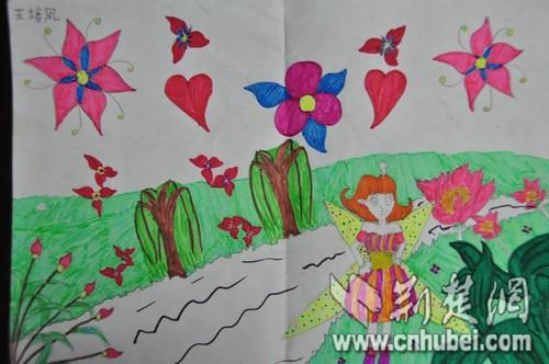 珍藏 学生送给老师的小礼物图片