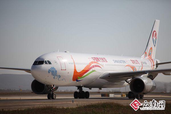 石家庄到云南的飞机