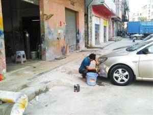 楼底住户喷漆楼上汽车a住户视频店微教学图片