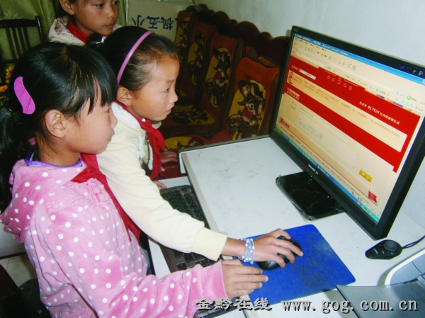 清镇红枫五小学生向国旗敬礼-贵阳57万中小学生网上祝福伟大祖国