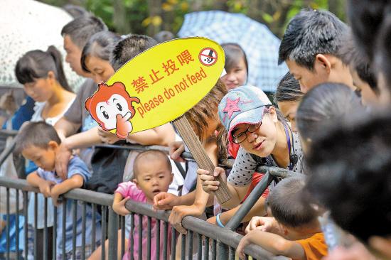 10月1日,广州动物园的志愿者在劝游客不要投喂动物 羊城晚报记者 周巍