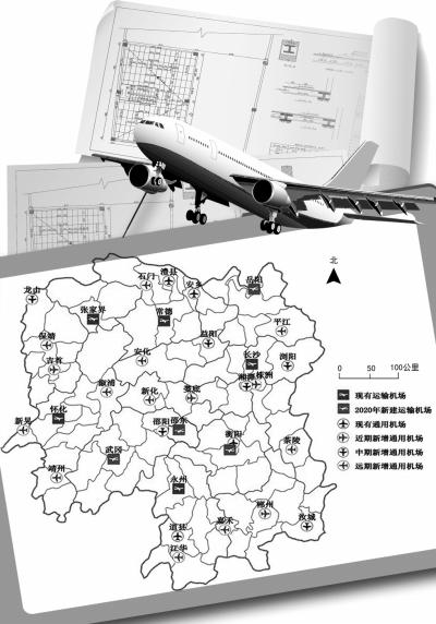 湖南省通用航空机场 布局规划图