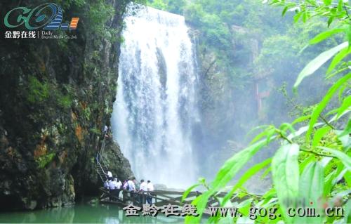 绥阳红果树景区23日开放 洞林山水样样都美