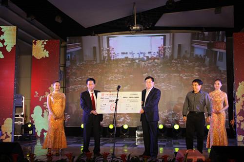 中国华侨公益基金会向江苏涟水县捐赠40万元