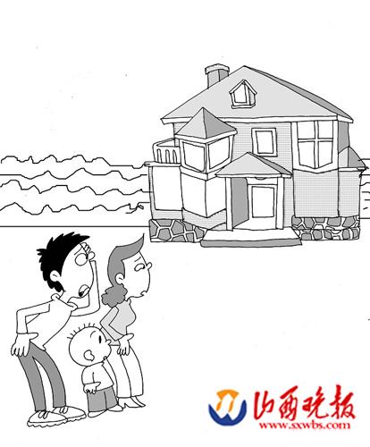 海南海边房子图片手绘