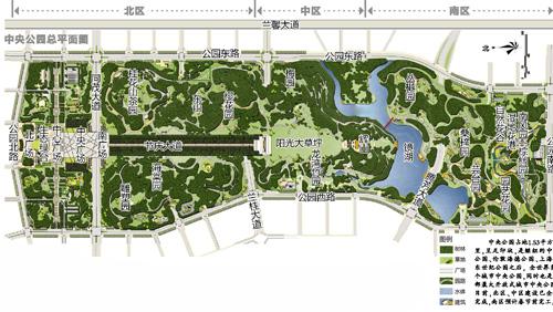 ? 中央公园占地1.53平方公里,呈足印状,是继纽约中央公园、伦敦海德公园、上海浦东世纪公园之后,全世界第4个城市中央公园,同时也是西部最大开放式城市中央公园。目前,北区、中区建设已全部完成,南区预计春节前完工。图形徐侨唯制 提醒 乘619路公交可到中央公园 如果坐公交车去中央公园,可以坐619路,在终点站下车后步行前往。 如果是自驾车,可以通过两路城区,然后经兰馨大道转往3条贯穿中央公园的东西大道(同茂、兰桂、腾芳)前往。 如果选择轨道3号线前往,可在回兴站下车,打的沿宝桐路直行,通过馨大道到同茂大道,