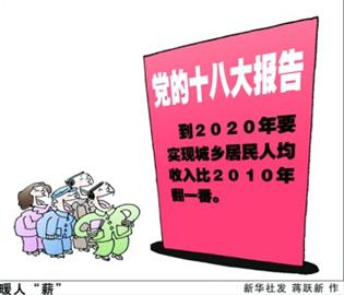 收入证明范本_工资收入证明模板_浙江收入倍增计划
