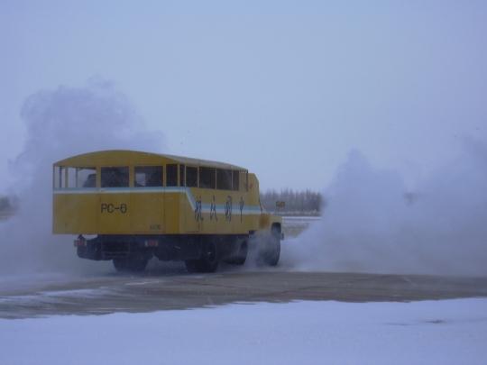 造成北京至乌兰浩特ca1283/1284往返航班