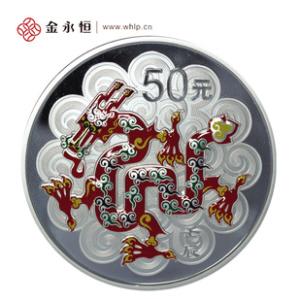 5盎司彩色银币
