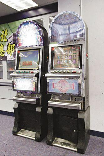 香港/游戏机中心搜出赌博角子老虎机。图片来源:香港《文汇报》