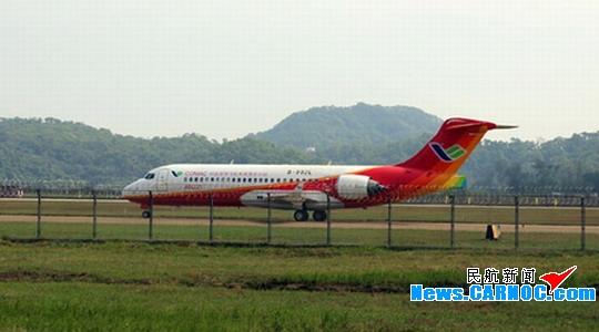 700飞机顺利抵达珠海参加第九届航展