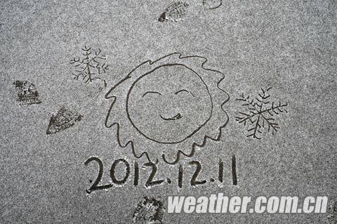 11日河北保定,降雪给孩子们带来欢乐,他们在雪中写字,画画和嬉戏.
