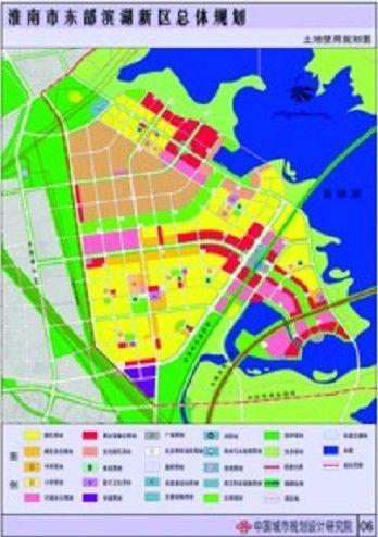东部新区规划图
