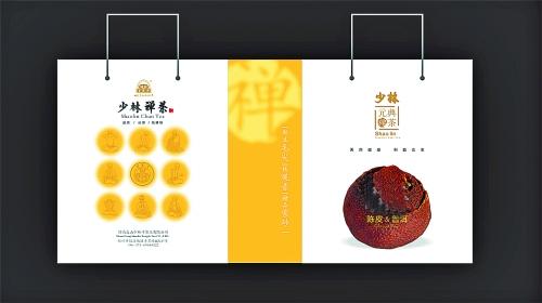包装 包装设计 购物纸袋 纸袋 500_280