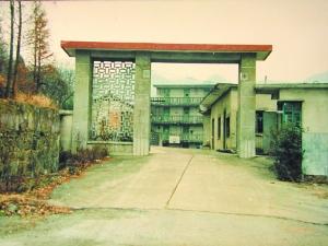 """长江医院 因为靠近长江,遂定名为""""长江医院""""。1988年小三线调整后, 大部分医务人员回归到上海自己原来的医院系统工作。"""
