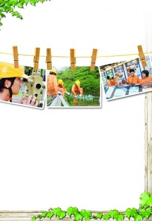 ppt 背景 背景图片 边框 模板 设计 相框 300_434 竖版 竖屏