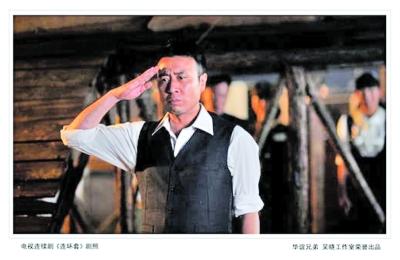 """近期在江苏频道大戏""""第一剧场""""热播的谍战城市《连环套》自开播以来美丽追梦人电视剧图片"""