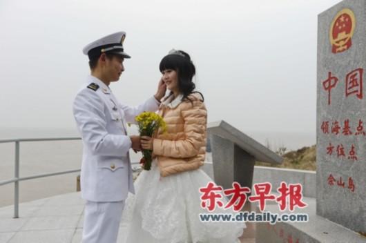 佘山岛迎62年首位新娘 兵哥军嫂东海办孤岛
