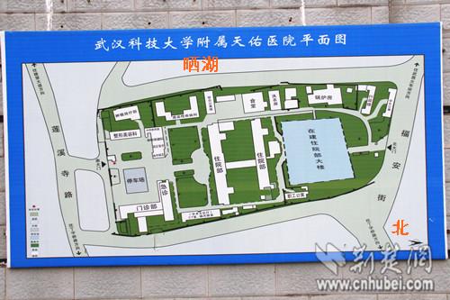 武汉大学手绘平面图