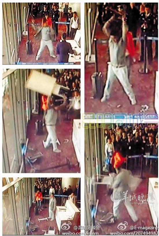 严林昆打砸机场登机口的视频截图