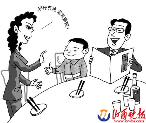 节约粮食标志简笔画