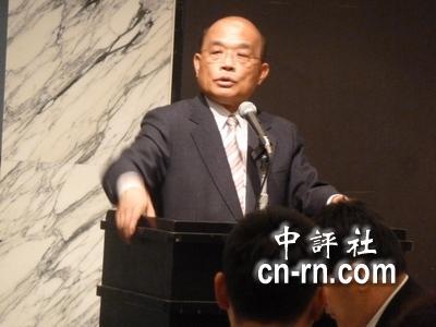 """苏贞昌赴日本展开""""政党外交"""",3日对当地侨民发表演讲。"""